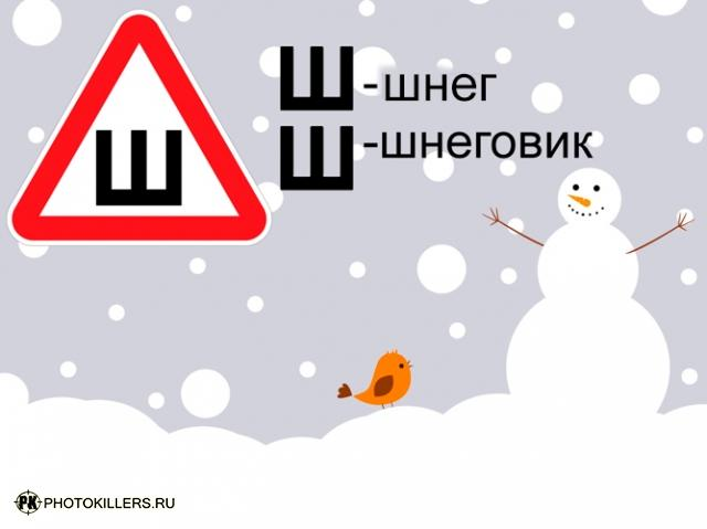 snowman-art-hd-wallpapers_0.jpg
