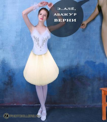 new-swan-lake-ballet-dress-adult-professional-platter-tutu-ballet-dress-for-girls-leotard-straps-stage_0.jpg
